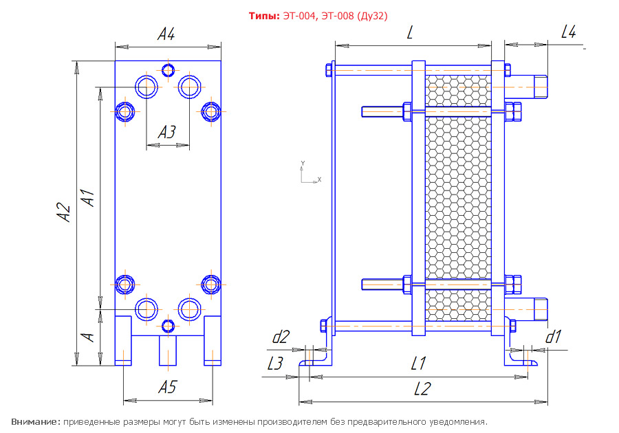 Пластинчатый теплообменник габаритные размеры теплообменник 600ткг 1 6 м1
