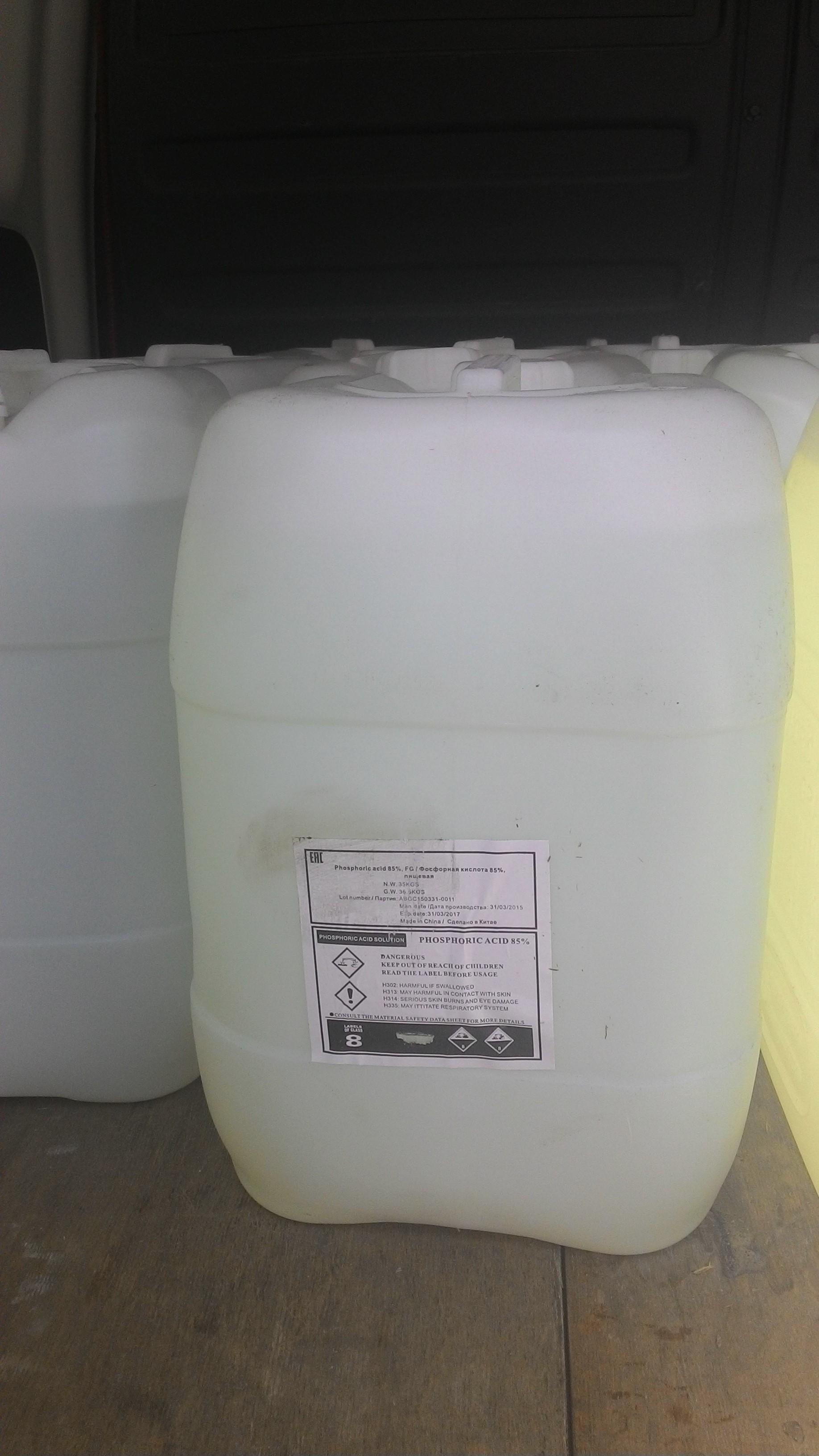 Фосфорная кислота своими руками 88